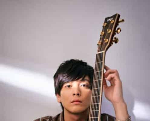 優里、江口のりこ×赤楚衛二『SUPER RICH』で初の地上波ドラマ主題歌を担当