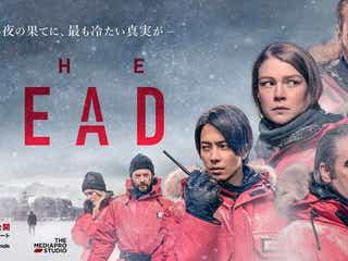 山下智久出演「THE HEAD」メインビジュアル&ティザー映像初公開