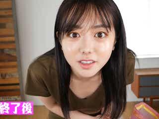 """AKB48峯岸みなみ、""""河北メイク""""で雰囲気ガラリ「美人度増した」と絶賛の声"""