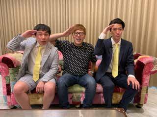 """HIKAKIN、話題の""""6LLDDKK""""豪華新居に潜入 衝撃の連続"""