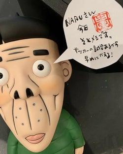 木梨憲武、妻・安田成美へのインスタ伝言に反響「ほっこり」「素敵な使い方」