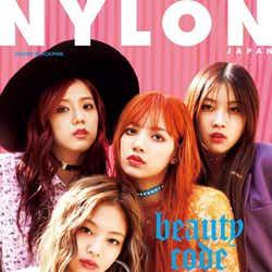 「NYLON JAPAN」9月号(カエルム、2017年8月15日発売)表紙:BLACKPINK(画像提供:avex)