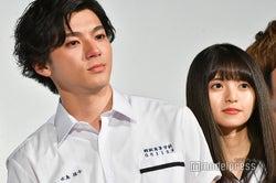 山田裕貴、齋藤飛鳥(C)モデルプレス