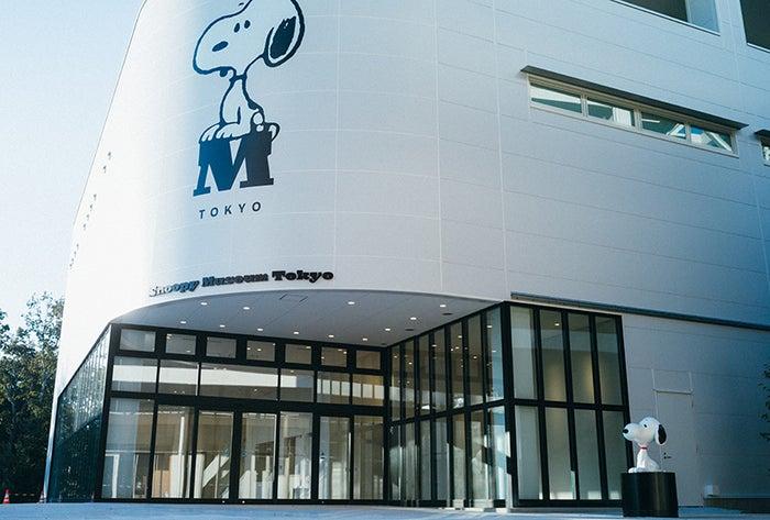 スヌーピーミュージアム(C)Peanuts Worldwide LLC