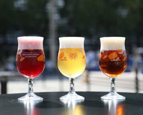 「ベルギービールウィークエンド2021」豊洲ベイサイドで心地よく85種のビールを飲み比べ