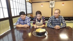 """タカアンドトシ、地元・北海道で""""世界初""""の試みに挑戦 横澤夏子らをおもてなし"""