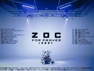 ZOC、メジャー1stフルアルバム『PvP』の発売が決定&全国ツアーの開催も発表