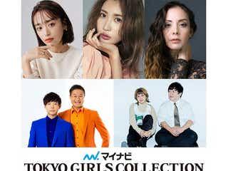 よしあき&ミチ、紗栄子、Mattらが「TGC」に出演決定