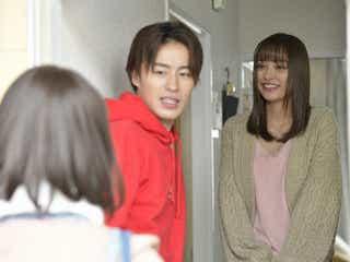 内田理央主演ドラマ「来世ではちゃんとします」第9話あらすじ