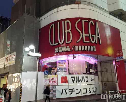 渋谷センター街セガ閉店、ネオン消えギャル悲痛 にこるん「思い出の場所 なける」