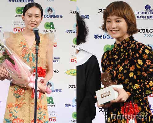南沙良&蒔田彩珠「報知映画賞」で快挙「たくさんの奇跡を運んでくれた」