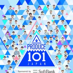 「PRODUCE 101 JAPAN」ポスター(C)LAPONE ENTERTAINMENT