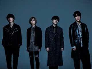 Official髭男dism、デジタルシングル「Cry Baby」5月7日リリース!さらにミュージックビデオのフルサイズを公開!