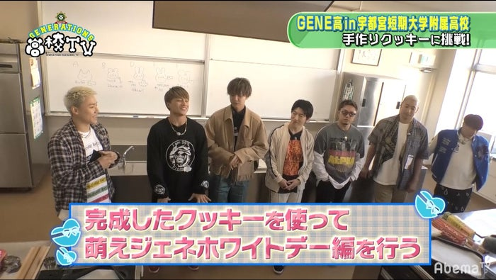 GENERATIONS from EXILE TRIBE(C)AbemaTV