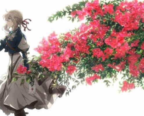 『ヴァイオレット・エヴァーガーデン』浅田舞がヴァイオレットのコスプレ姿を披露