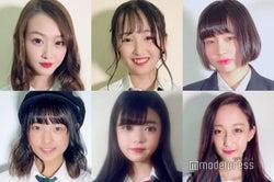 【中間速報】「女子高生ミスコン2018」中部エリア、暫定1位~12位<日本一かわいい女子高生>