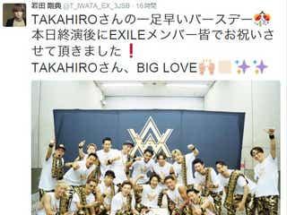 岩田剛典(EXILE/三代目JSB)が、TAKAHIROの誕生日祝いの様子を公開