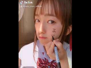 HKT48田島芽瑠「君の名は。」三葉コスプレ&名シーン再現「可愛すぎて反則」の声