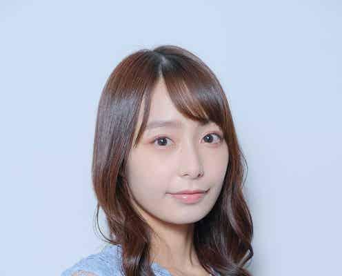 宇垣美里、本格女優デビュー 中島健人&小芝風花W主演「彼女はキレイだった」出演決定