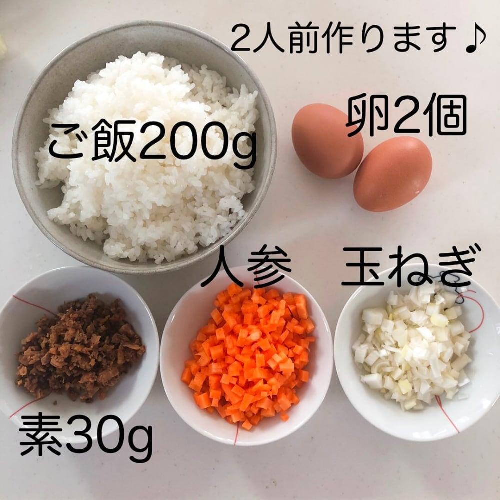 の チャーハン 業務 素 スーパー