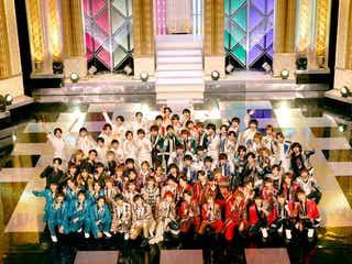 Travis Japan・HiHi Jets・なにわ男子らジュニア75名出演の「Mステ」パフォーマンスがDVD化決定