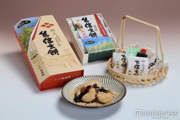 極上生信玄餅/画像提供:金精軒製菓
