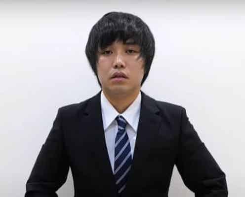 YouTuber宴会騒動の現場は「感染防止登録店」だった 東京都サイトにも掲載...「不備あれば改善してほしい」