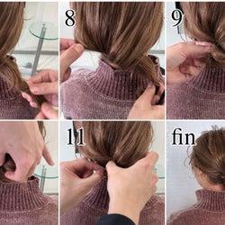 【伸びかけボブ&ミディアムヘアさん向け】ピンとゴムで5分でできる♡簡単フォーマルヘア