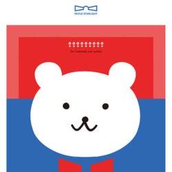 2021年3月24日発売、「少女☆歌劇 レヴュースタァライト」ベストアルバムのジャケットが公開!