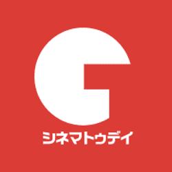 斎藤工&板谷由夏『アナと雪の女王2』などイチオシ映画談