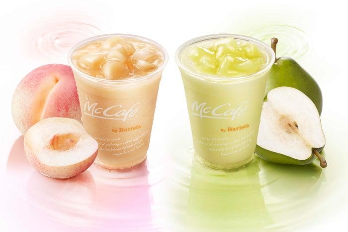 「桃のスムージー」「ラ・フランススムージー」/画像提供:日本マクドナルド
