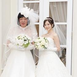 乃木坂46白石麻衣、古田新太とWウエディングドレス姿を披露<俺のスカート、どこ行った?>