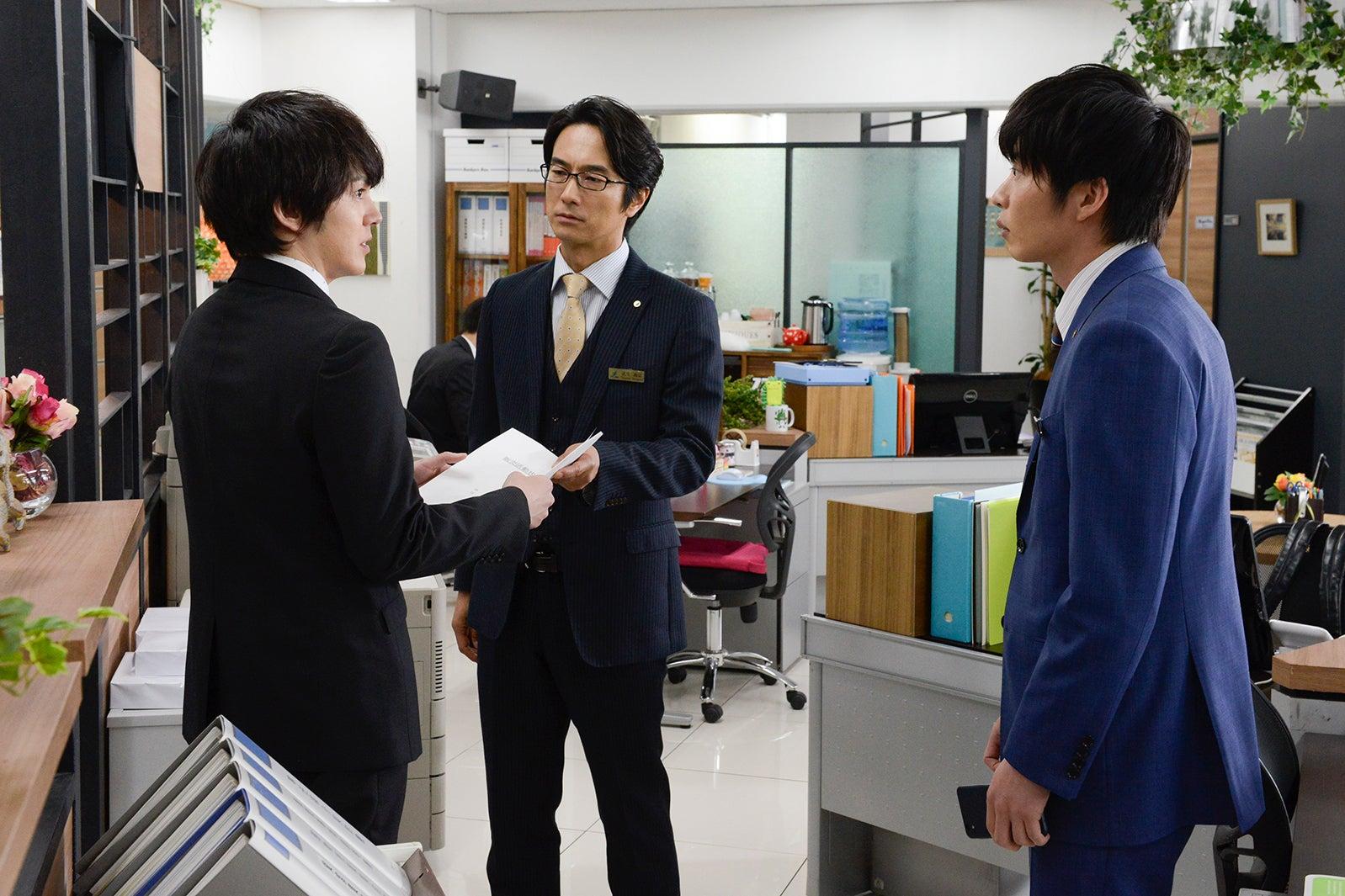 林遣都、眞島秀和、田中圭/「おっさんずラブ」第
