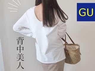 GU「背中美人ロンT」は値下げの今が買いどき♡大人のNG&OK着回しコーデ