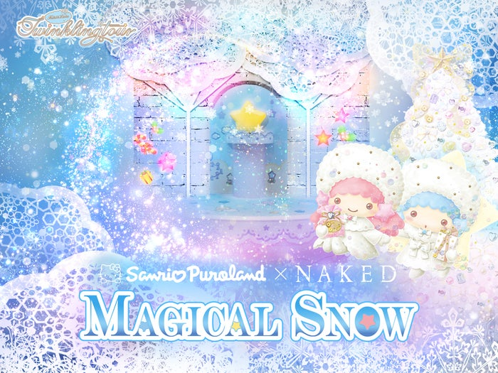 Sanrio Puroland×NAKED「MAGICAL SNOW」メインビジュアル(C)2018 SANRIO CO., LTD.