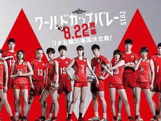 日本、データバレーの元祖アメリカと対戦『ワールドカップバレーボール』