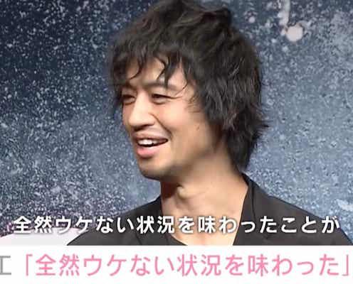 「全然ウケない状況を味わった」斎藤工、覆面で『R-1ぐらんぷり』出場経験を語る