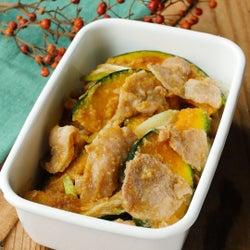 【作り置き】こくうま。豚肉とかぼちゃのごま味噌炒め