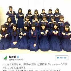 """モデルプレス - 欅坂46、Mステ前の""""空席""""集合写真が話題「21人全員で欅坂46」感涙の声殺到"""