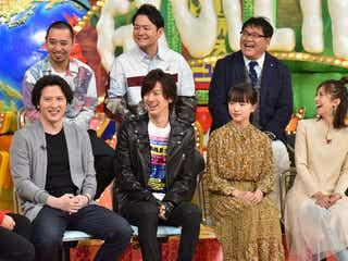 DAIGO、妻・北川景子の「シュレッダー事件」明かす