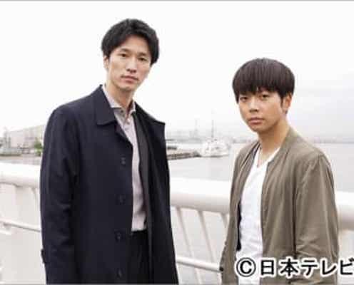 増田貴久とs**t kingz・増田昇太が「ボイスⅡ」オリジナルストーリーでバディに