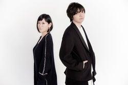 絢香&三浦大知の夢のコラボ曲『ハートアップ』MVが「耳が幸せ!」「最高のふたり」と話題