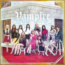 IZ*ONE「Vampire」(9月25日発売)WIZ*ONE盤(C)OFF THE RECORD