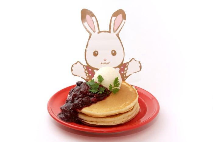 ショコラウサギちゃんのベリーベリーパンケーキ(C)EPOCH