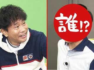 「スタッフ頭おかしいんか!」ミキ・昴生がロケでブチ切れ!<ごぶごぶ>