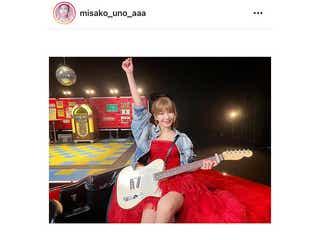 宇野実彩子、エレキギターを片手にロックなコーデを披露!
