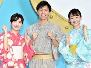 日テレ新人アナ3人が浴衣姿で公の場に初登場 目標を語る