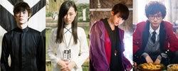 モデルプレス - 宮沢氷魚、映画初出演 伊藤万理華は大胆ベリーショートに<映画 賭ケグルイ>