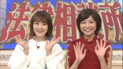 生駒里奈、市來玲奈アナにドッキリ 乃木坂46卒業後テレビ初共演