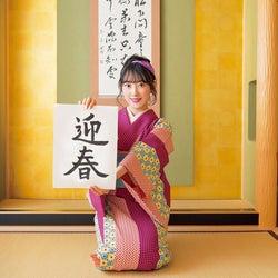 "乃木坂46堀未央奈「ar」で初連載 ""達人""目指す"
